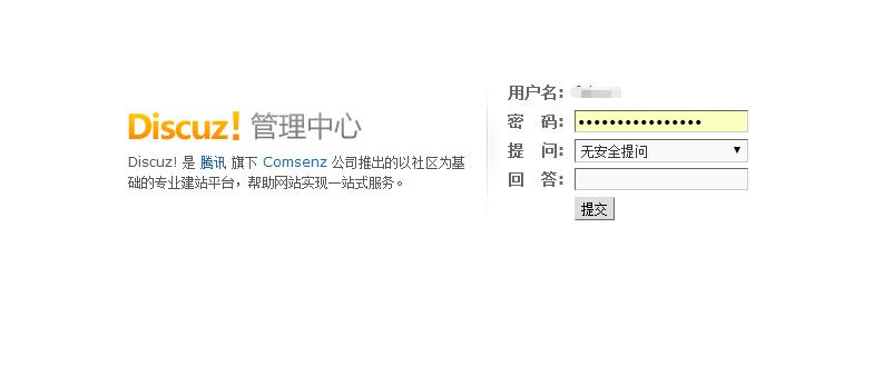 通过JS轻松读取浏览器保存的用户密码