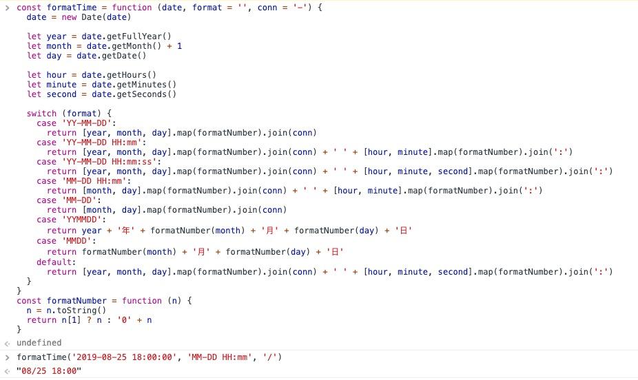 Javascript 中的 Date 对象引发的血案